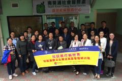 20161125_社區基層衛生建設高層管理研討班