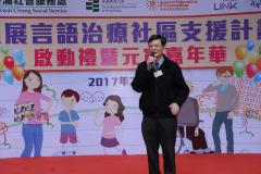 20170211_領展言語治療啟動禮暨元宵嘉年華