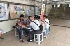 20180818_南葵涌社會服務處健康巡迴展覽(祖堯站)
