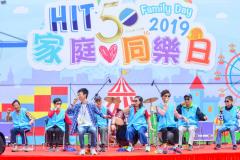20190331_HIT 50周年家庭同樂日2019