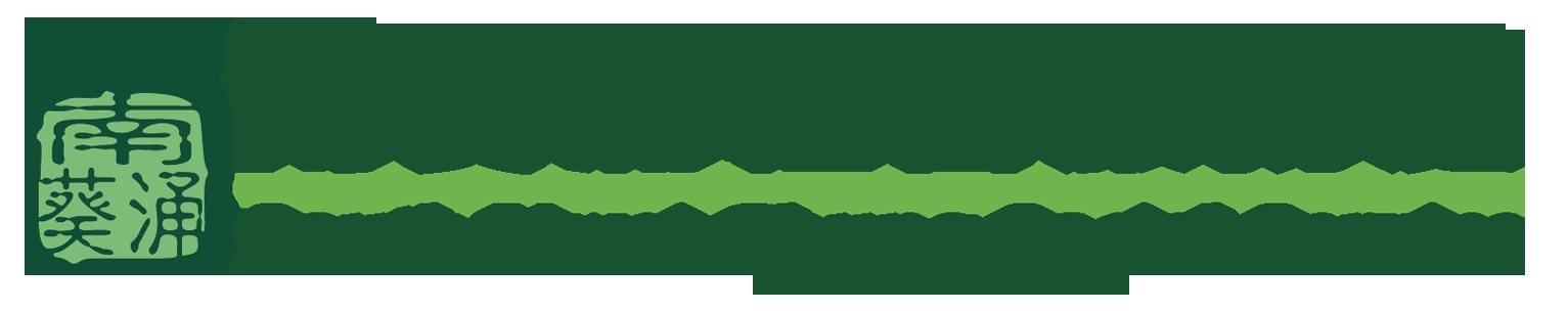 南葵涌社會服務處 – South Kwai Chung Social Service
